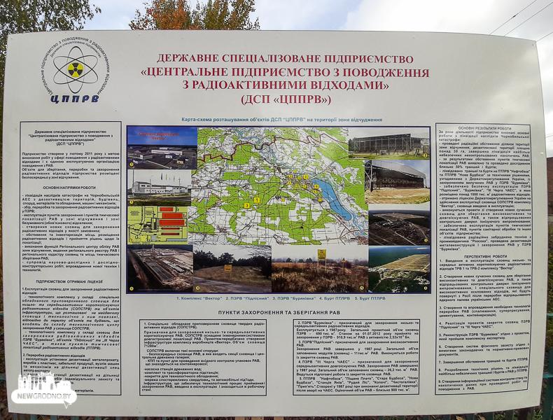 Парень из Гродно побывал в зоне отчуждения Чернобыльской АЭС и поделился впечатлениями + Фото