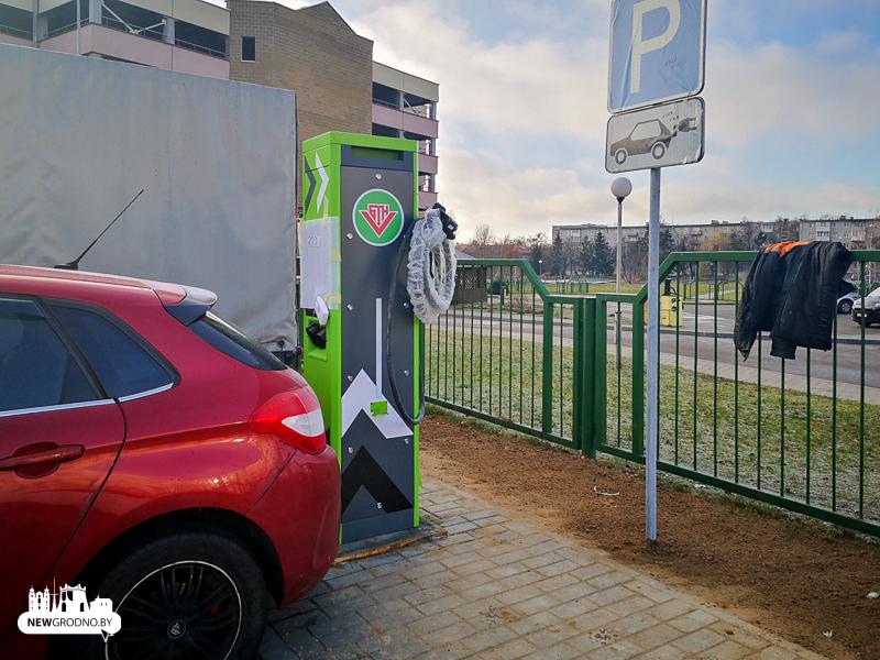 В Гродно появилась еще одна электрозарядная станция - NewGrodno.By