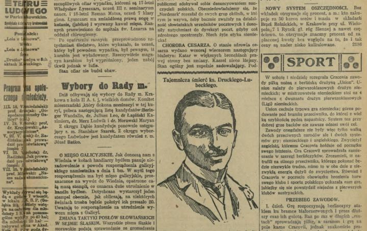 История загадочного убийства щучинского князя Друцкого-Любецкого - преступление, за которое мог взяться Конан Дойл.