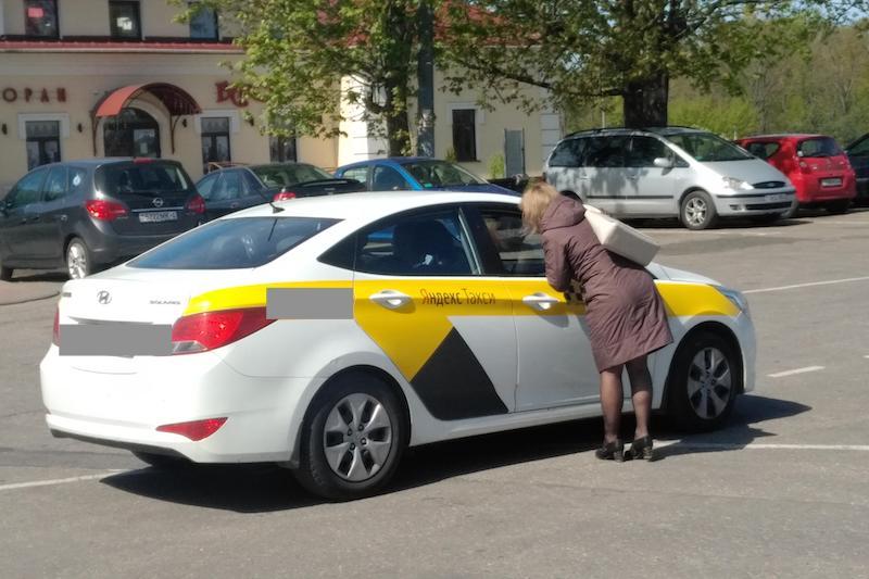 такси гродно цены