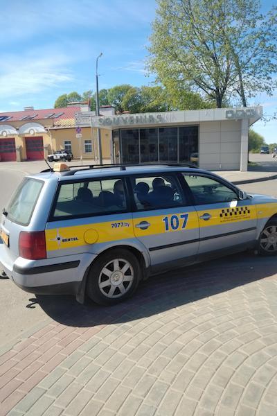 такси гродно какое лучше
