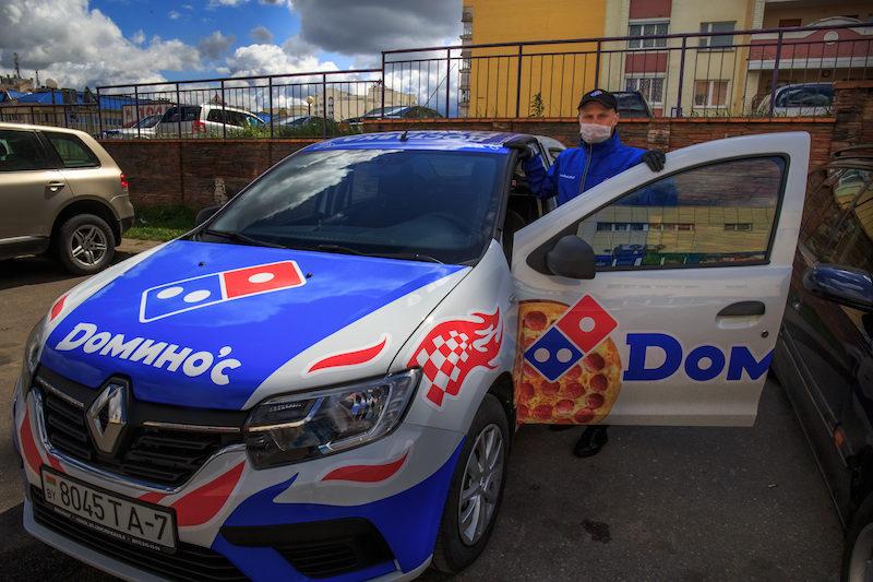 доминос пицца доставка