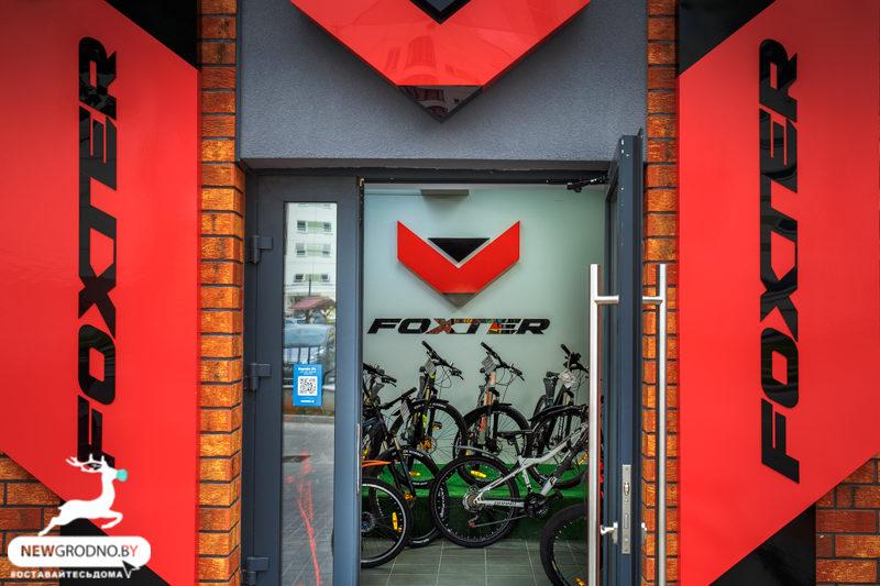 купить велосипед гродно