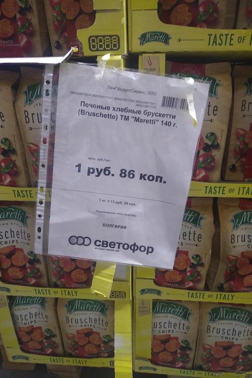 дешевые продукты