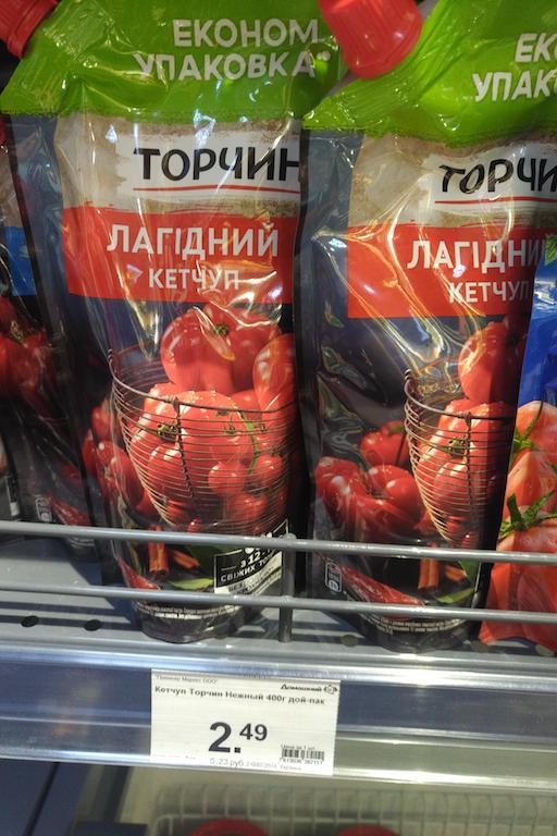 кетчуп торчин цены