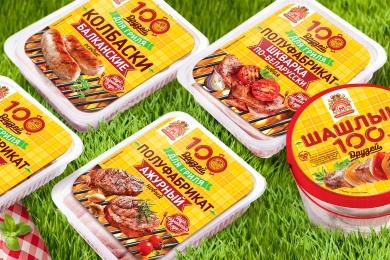 Гродненский мясокомбинат 1