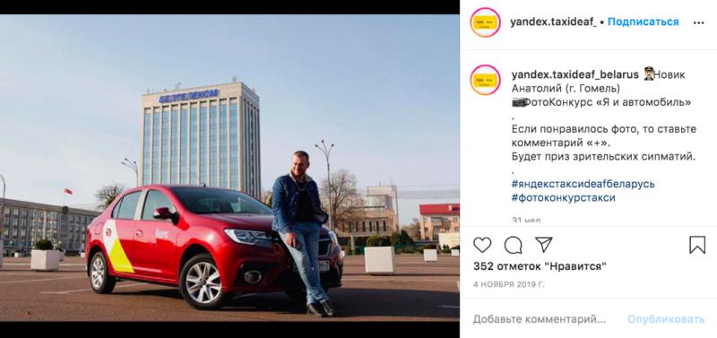 такси яндекс гухой