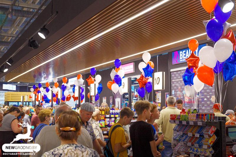 супермаркеты гродно