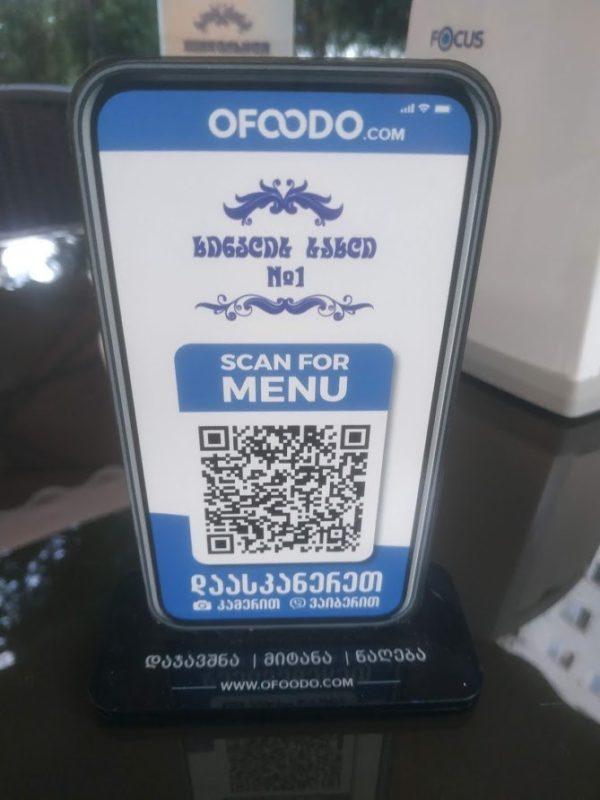 грузия ресторан