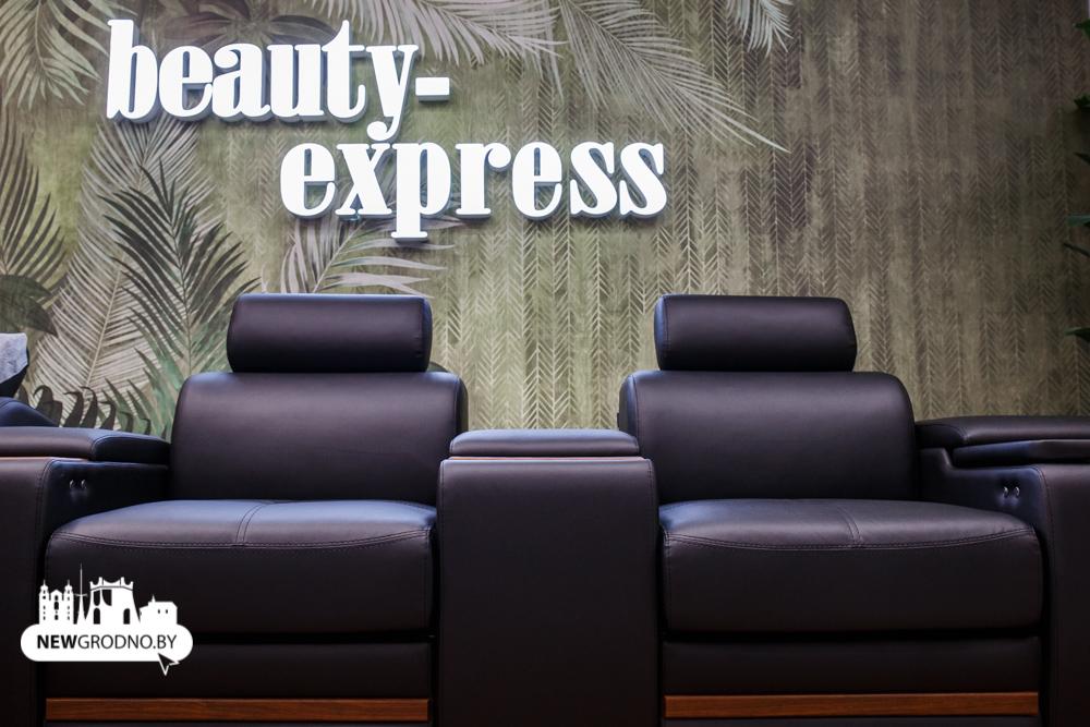 Beauty-Express