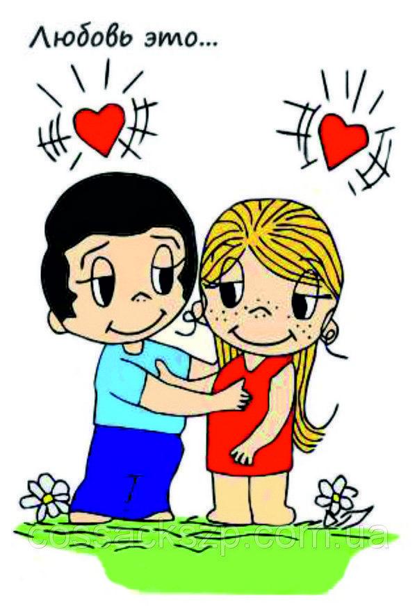 Картинки в группу вконтакте любовь это наше все